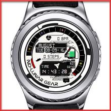 lunarwatch2
